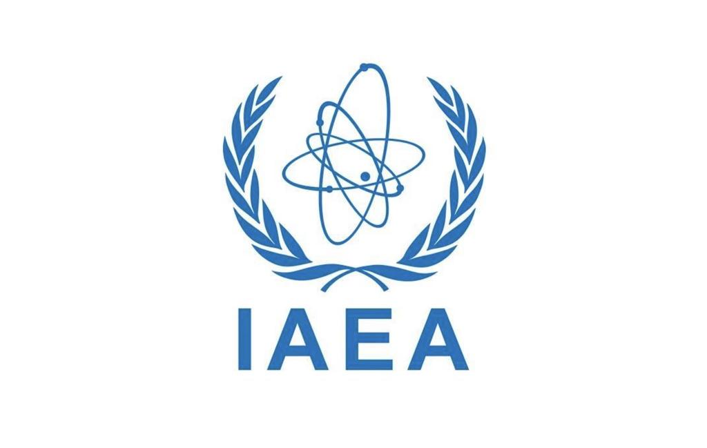 Le logo de l'Agence internationale de l'énergie atomique