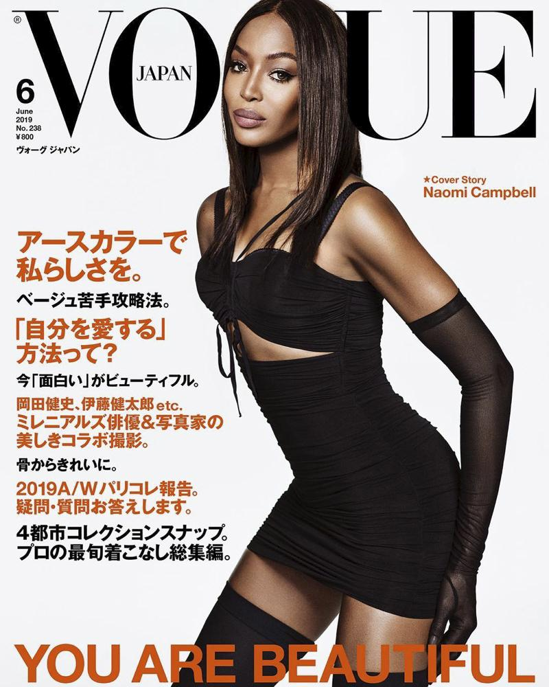Naomi Campbell en couverture de l'édition de Vogue Japon de juin 2019.